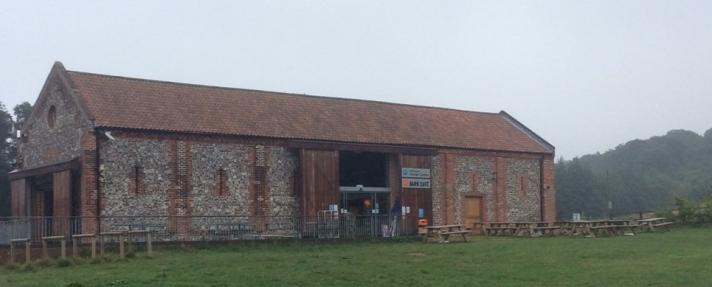 Visitor centre.